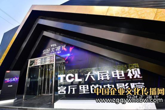 TCL张少勇:以牺牲画
