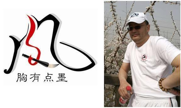 北京风痕文化传播: